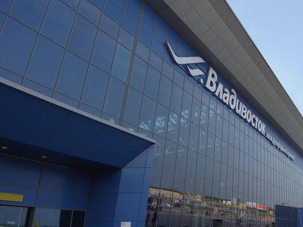 airport_vladivostok.jpg