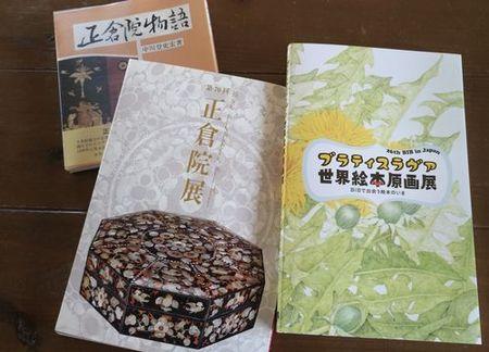 catalogs_s.jpg