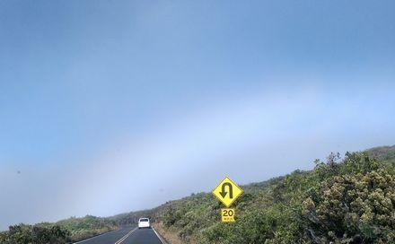 rainbowhaleakala.jpg