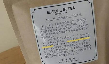 teapackage1.jpg